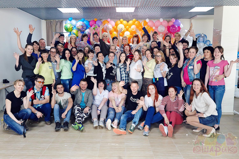 Наш семинар Екатеринбург 2017 год.