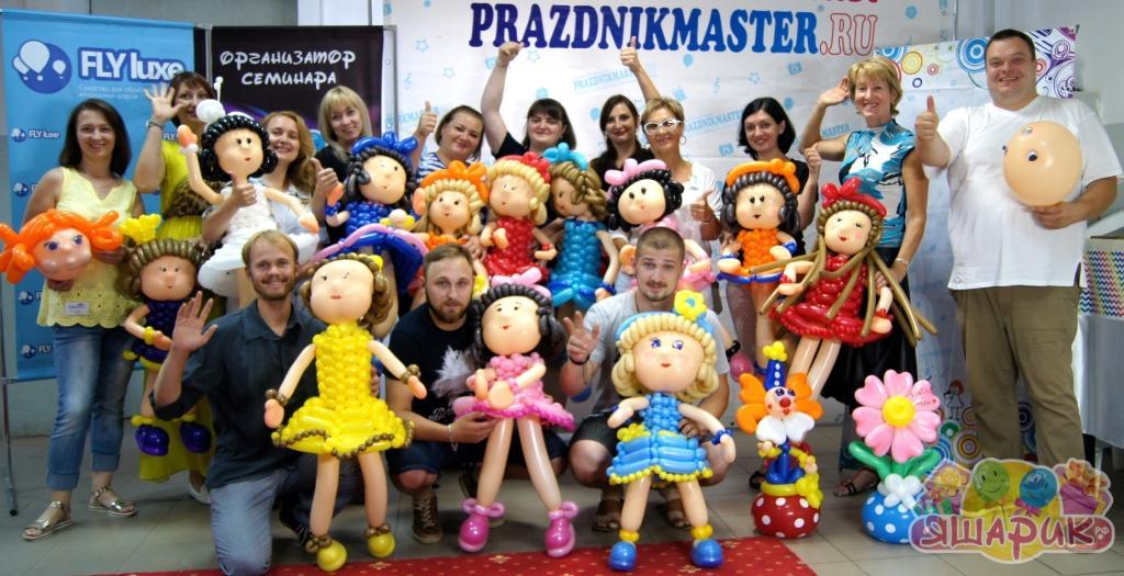 Наш Семинар Лектор Светлана Манакова в Краснодаре 2017