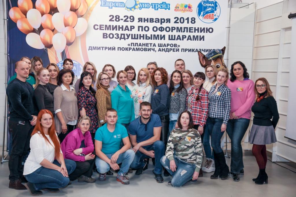 Наш Семинар Лекторы Дмитрий Покрамович и Андрей Приказчиков Екатеринбург 2017