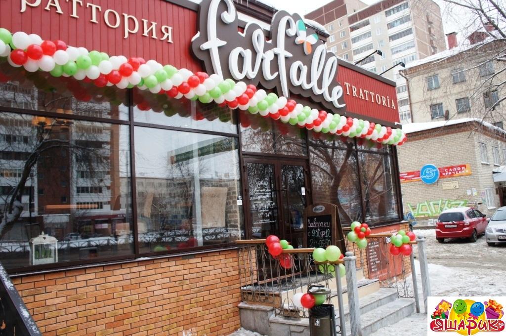 FARFALLE. Екатеринбург.