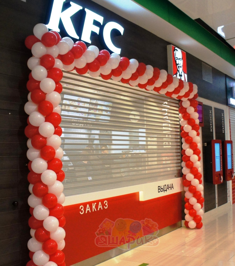 KFC Радуга Парк.