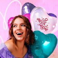 14 февраля День всех влюбленных