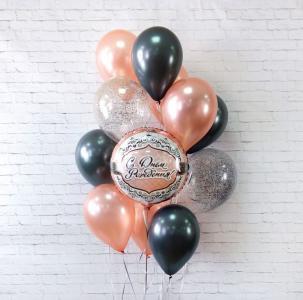 Сет из воздушных шаров Rose Gold конфетти С днем Рождения