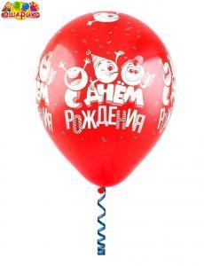 Воздушные шары  Смайлики.