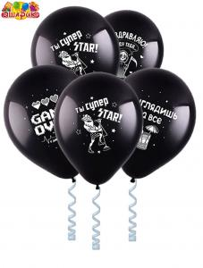 Воздушные шары С Днем рождения, Прикол.