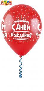"""Воздушные шары """" Микс """""""