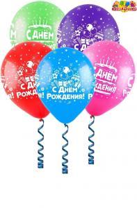 Воздушные шары Микс.