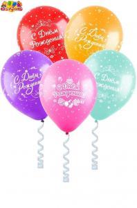 """Воздушные шары """" Для нее """""""