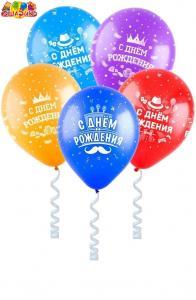 """Воздушные шары """" Для него """"."""