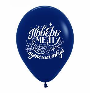 """Воздушные шары """" Твой день """""""