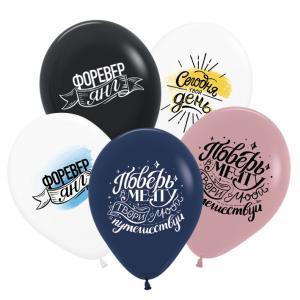 Воздушные шары Твой день.