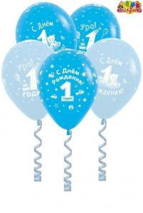 """Воздушные шары """" 1 годик Мальчик """""""