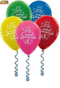 Воздушные шары Торт и шары.