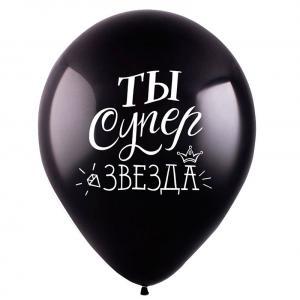 """Шарик с гелием """" Для нее """""""