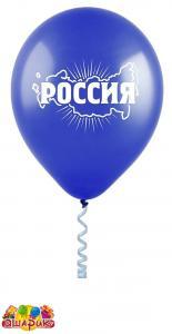 """Шарик с гелием """" Россия """""""
