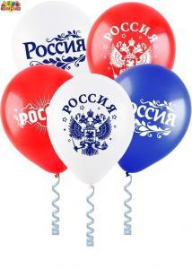 """Шарик с гелием """" Россия """"."""
