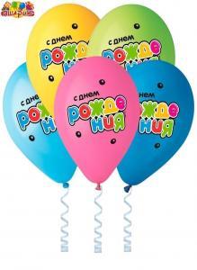 Воздушные шары С днем рождения.