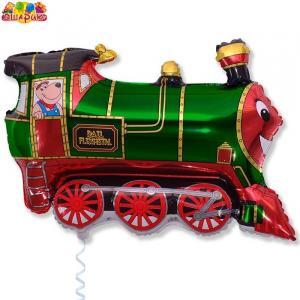 Воздушный шар с гелием Поезд.