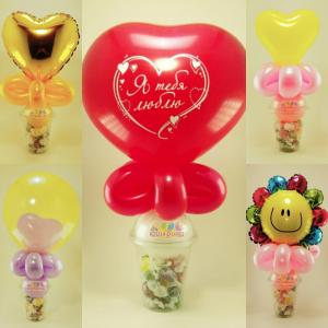 Balloon candy cups.