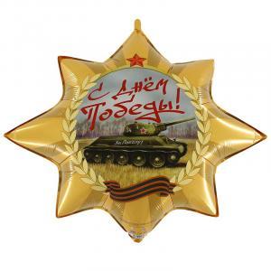 Воздушный шар с гелием Орден Победы 9 мая.