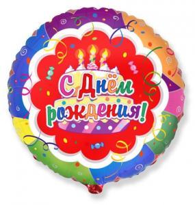 Воздушный шар c гелием Торт.