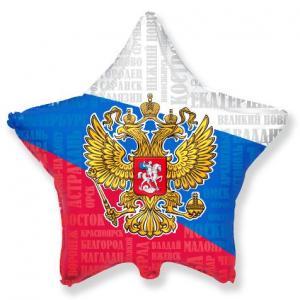 Воздушный шар c гелием Россия.