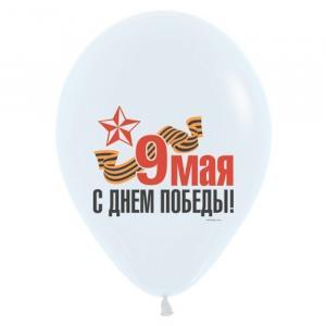 """Шарик с гелием """" 75 лет Победы """""""