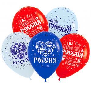 Шарик с гелием Ассорти Россия.