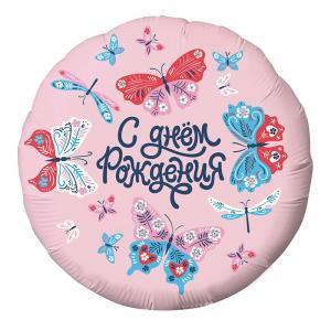 Воздушный шар c гелием Бабочки.