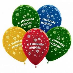 Шарик с гелием С Новым годом.