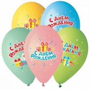 Воздушные шары Лучший подарок.