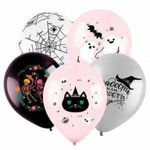 Воздушные шары Гламурный Хэллоуин.