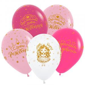 Воздушные шары  С днем рождения Подарок.