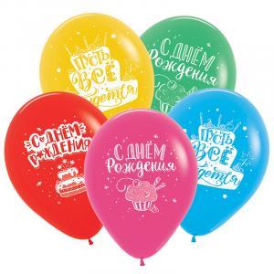 Воздушные шары Тортики.